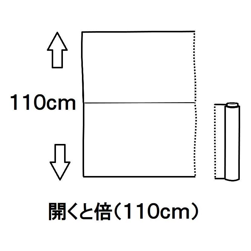 飛沫防止用ポリシート【8本セット】|housou|07