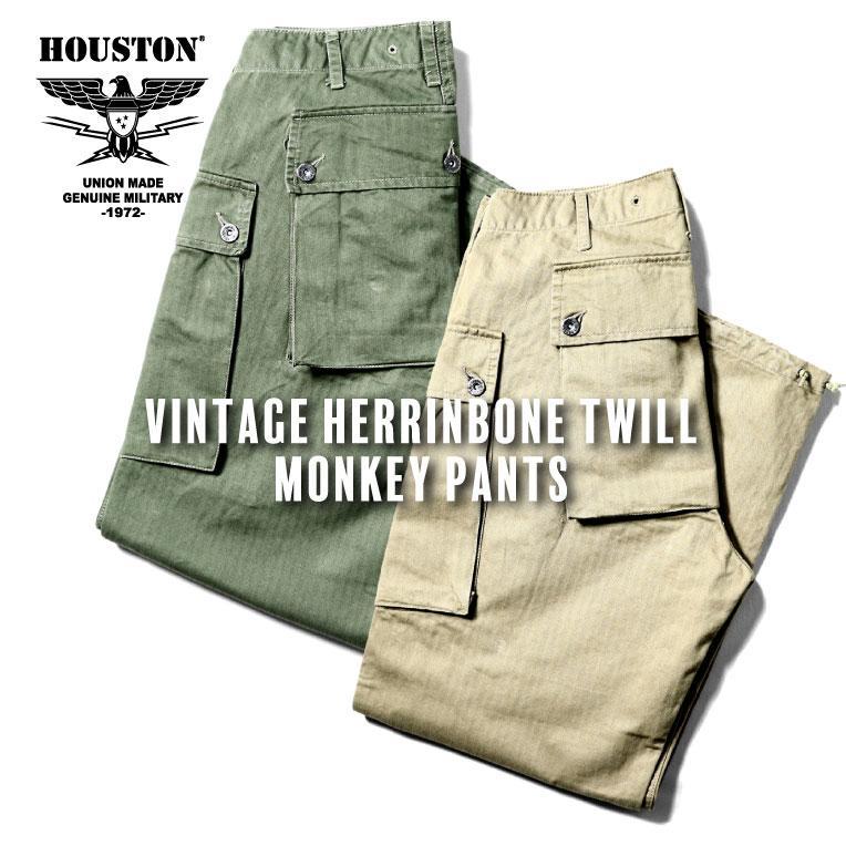 HOUSTON / ヒューストン 1924vw VINTAGE MONKEY PANTS / ビンテージモンキーパンツ-全2色- houston-1972