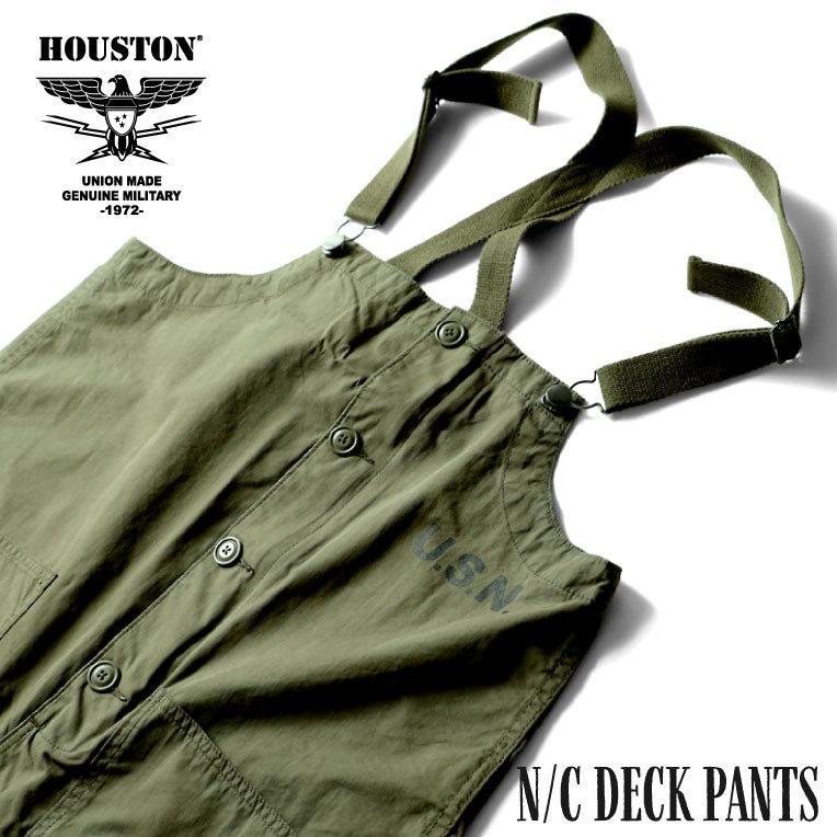 HOUSTON / ヒューストン 1991 N/C DECK PANTS / ナイロンコットン デッキパンツ -全2色-|houston-1972