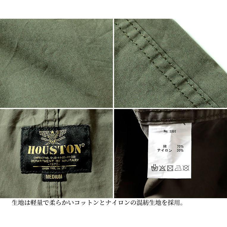 HOUSTON / ヒューストン 1991 N/C DECK PANTS / ナイロンコットン デッキパンツ -全2色-|houston-1972|07