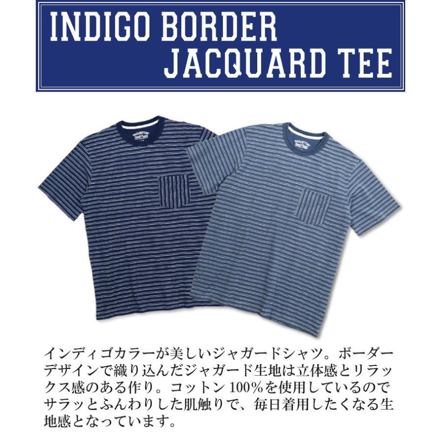 HOUSTON / ヒューストン 21786  INDIG BORDER JACQUARD TEE/ インディゴボーダー ジャガード Tシャツ -全2色- houston-1972 02