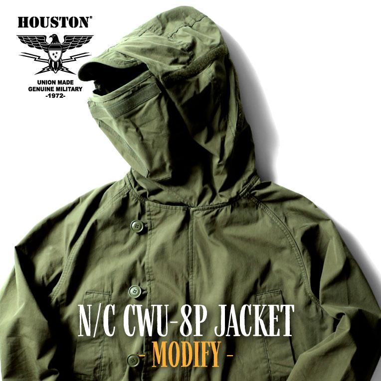 HOUSTON / ヒューストン 51104 N/C CWU-8P JACKET -MODIFY- / CWU-8Pジャケット -モディファイ- -全2色- houston-1972