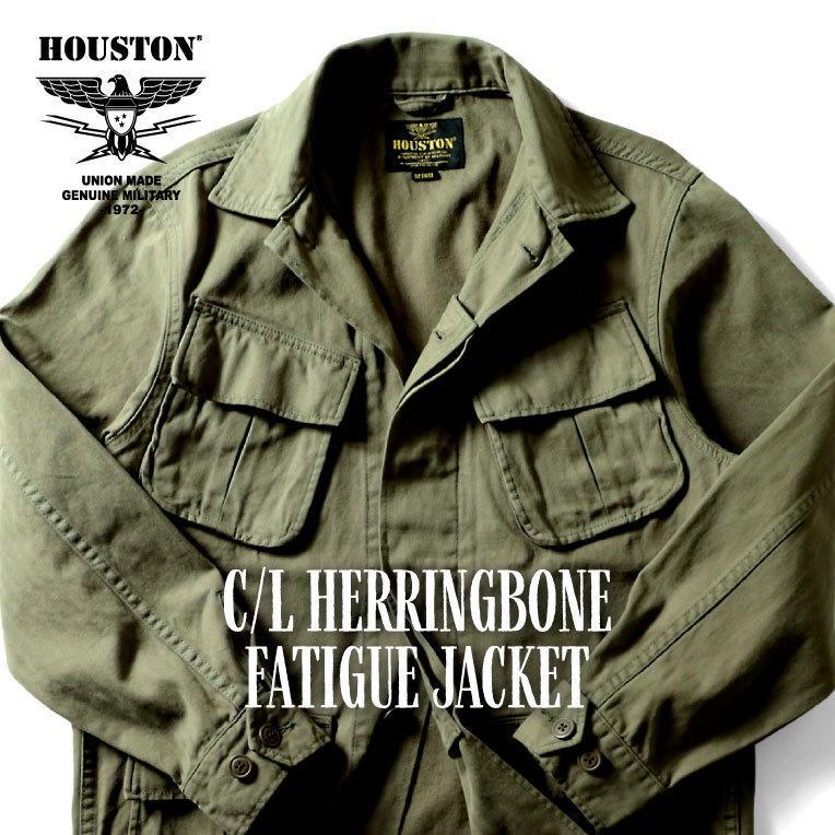 HOUSTON / ヒューストン 51106 C/L HERRINGBONE FATIGUE JACKET / ヘリンボーンツイルファティーグジャケット -全2色-|houston-1972