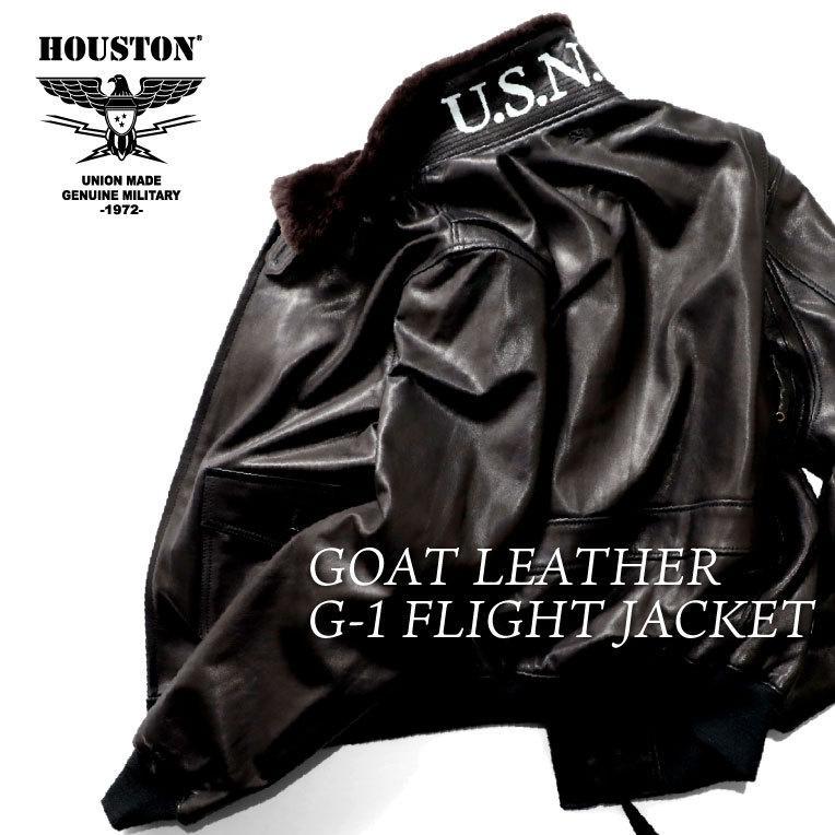HOUSTON / ヒューストン  8193  GOAT LEATHER G-1 FLIGHT JACKET / ゴートレザーG-1 -全2色-|houston-1972