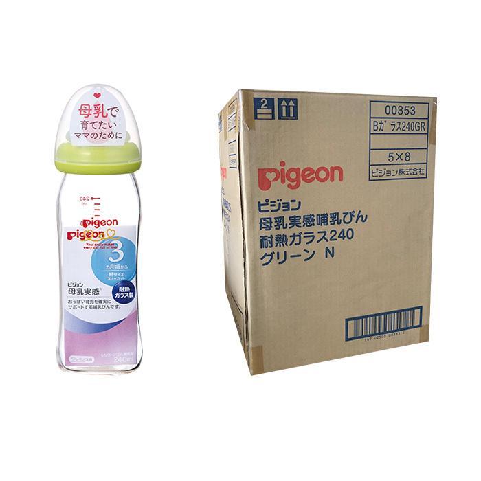 【40本セット】ピジョン 母乳実感 哺乳びん 耐熱ガラス 240ml ライトグリーン(1コ入)