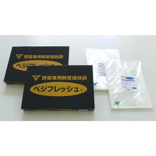 ホリックス 鮮度保持袋 宅配用専用袋 ベジフレッシュ キャベツ 260×380mm 1色 プラマーク入り 1ケース3000枚入