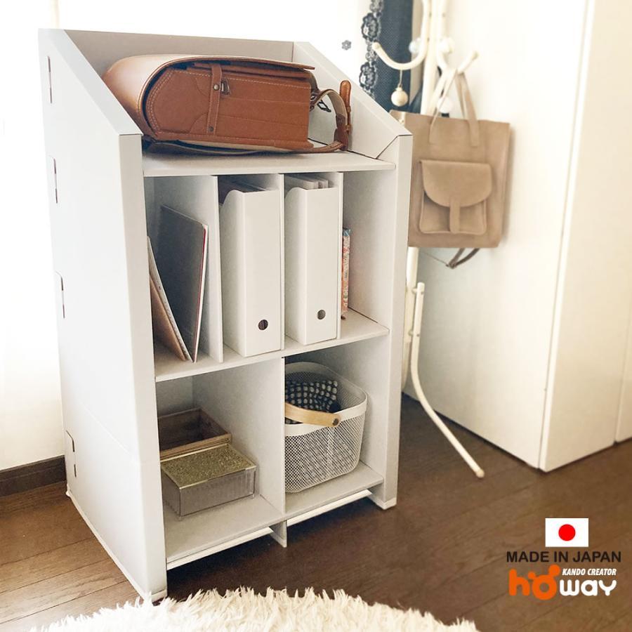 ダンボールランドセルラック 段ボール 本棚 収納棚 家具 家具 サイドボード デスクサイドラック こども部屋 キッズ家具 ワイド 大容量 置き 日本製