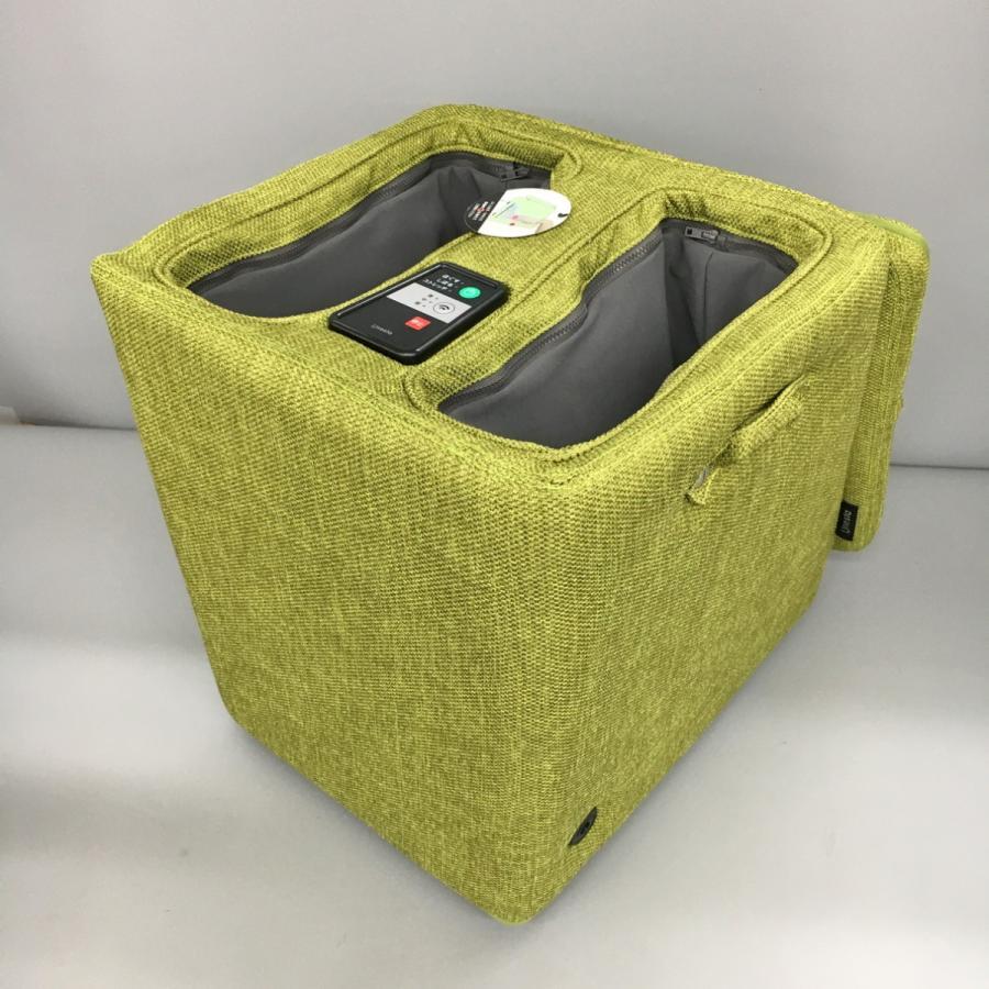 アテックス ユネスタ レッグ&フットマッサージャーキューブ UNS701 グリーン 脚 ふくらはぎ 家庭用マッサージ器 未使用 2102LS235