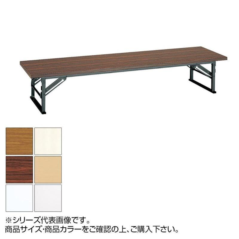トーカイスクリーン 折り畳み座卓テーブル スライド式 スライド式 共縁 平板付 T-156SH アイボリー