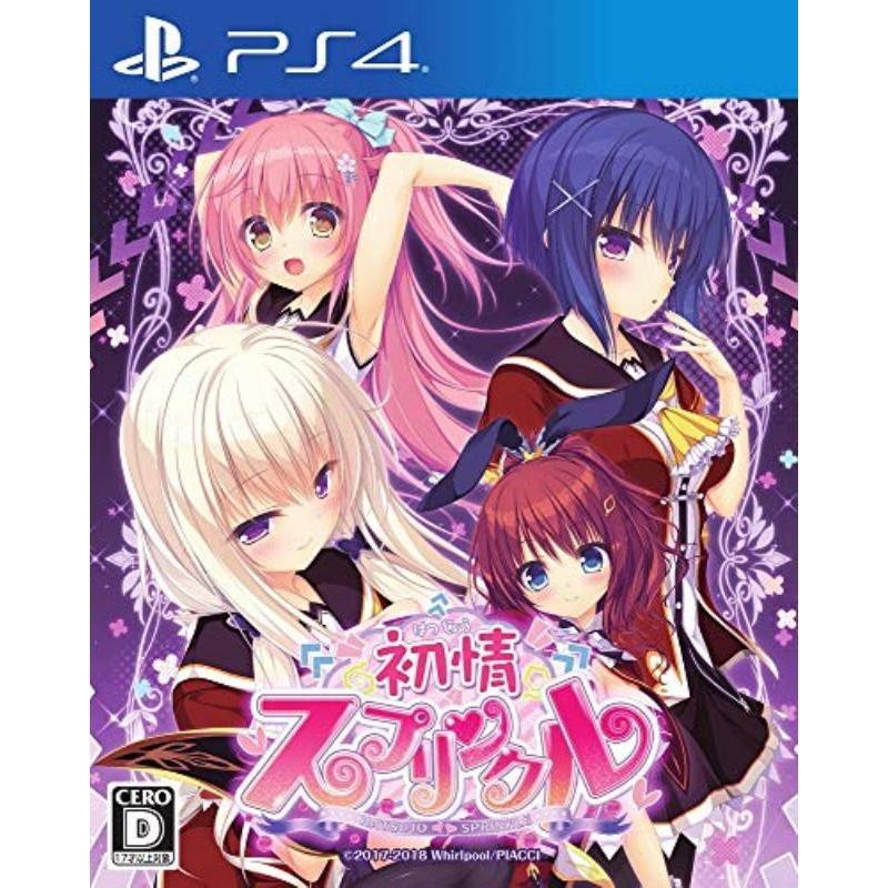 【新品】初情スプリンクル 【PlayStation 4用ゲームソフト】