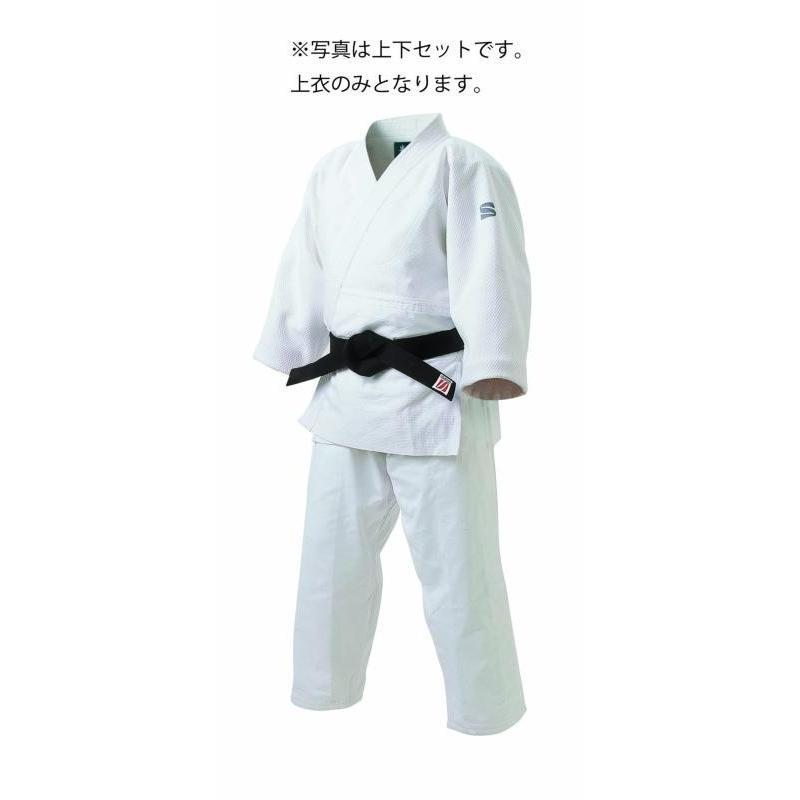 九櫻(KUSAKURA) 先鋒 特製二重織柔道衣(上衣) JZC3Y ホワイト