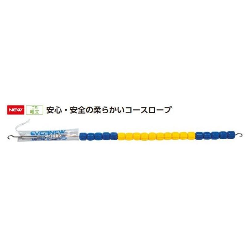 独特な店 EHB366エバニュー(Evernew) ソフトコースロープ6050F EHB366, 全日本送料無料:bb9d25d9 --- airmodconsu.dominiotemporario.com