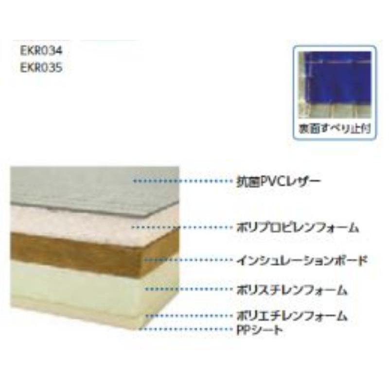 注目のブランド エバニュー(Evernew) 柔道畳軽量 (1 × 2) EKR034 500 国際グリーン, 作業服の渡辺商会 61311455