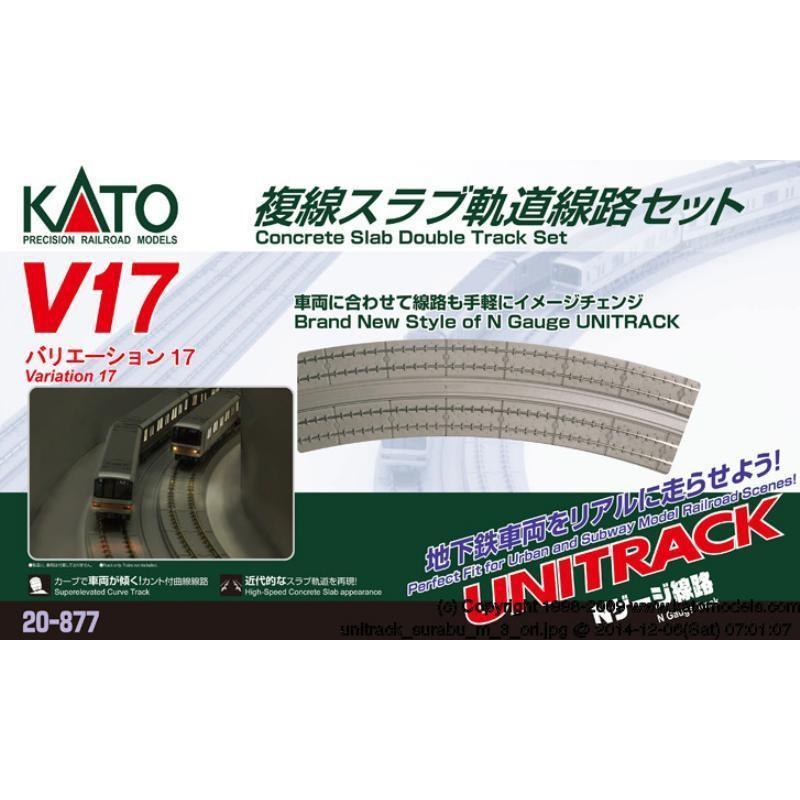 カトー(KATO) 鉄道模型 Nゲージ 20-877 V17 複線スラブ軌道線路セット
