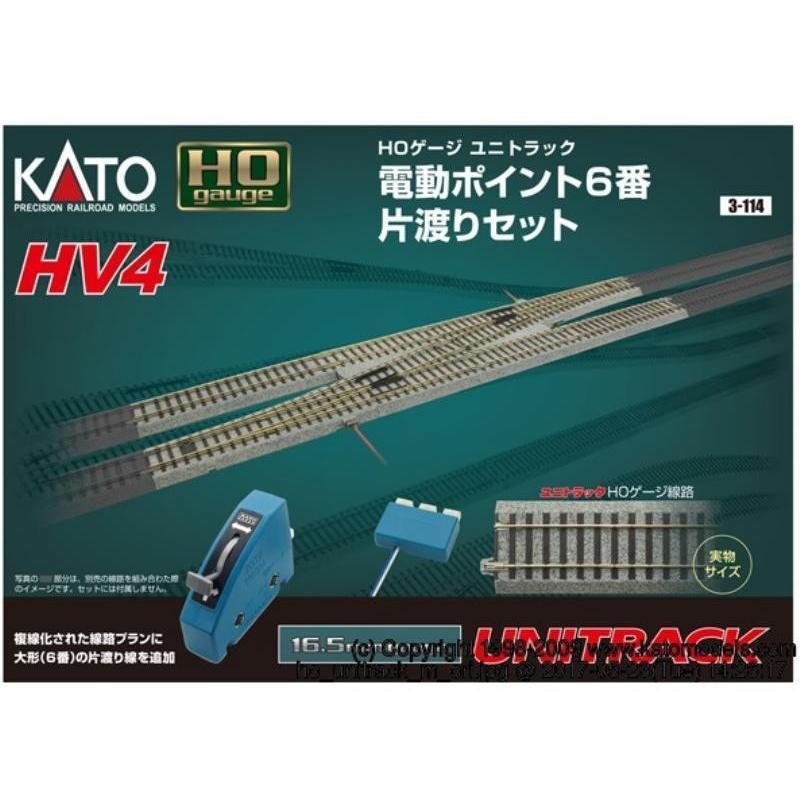 カトー(KATO) 鉄道模型 HOゲージ 3-114 HV-4 (HO)ユニトラック電動ポイント6番片渡セット