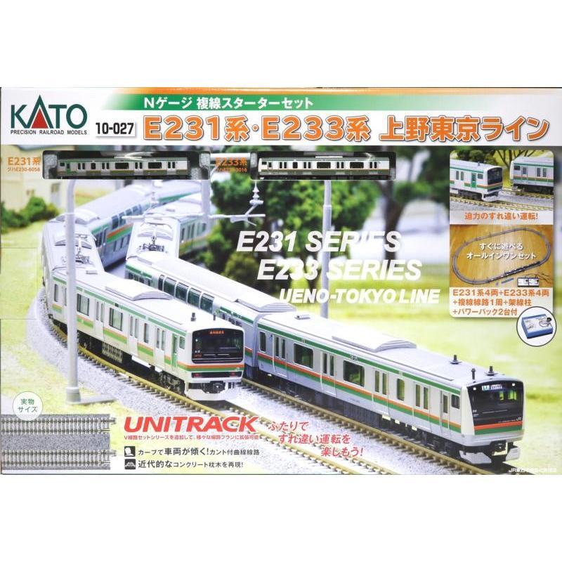 カトー(KATO) 鉄道模型 Nゲージ 10-027 E231系・E233系 上野東京ライン複線スターターセット