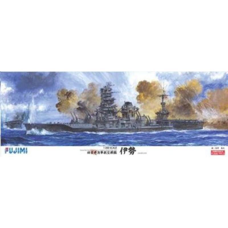 フジミ模型(FUJIMI) 1/350 旧日本海軍航空戦艦 伊勢
