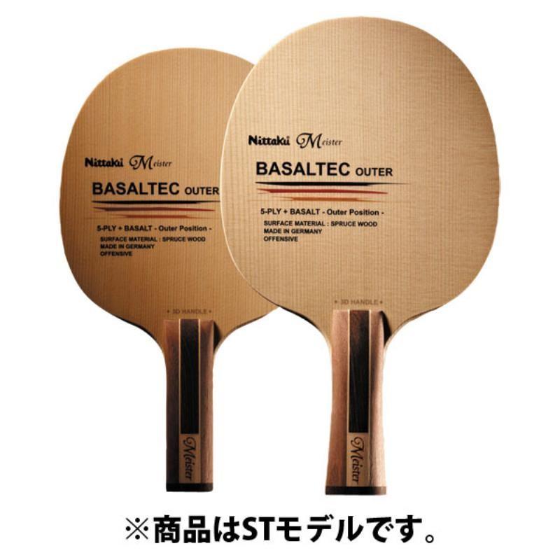 超爆安  ニッタク(Nittaku) バサルテックアウター 3D ST NC0378, 戸田村 05055a52