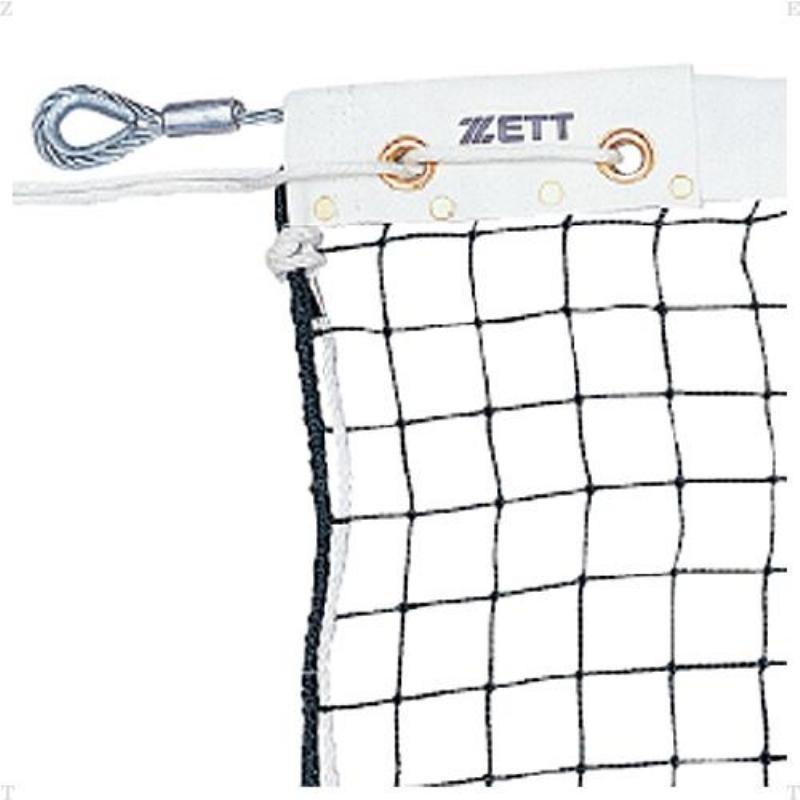 ゼット体育器具 ソフトテニスネット ZN1403