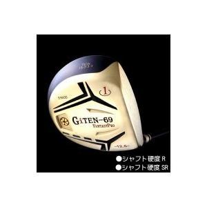 【代引・日時指定・北海道沖縄離島配送不可】ファンタストプロ GiTEN-69 ドライバー ゴルフクラブ シャフト硬度SR