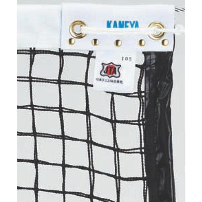 カネヤ(KANEYA) 硬式テニスネット PE44WDY K1228DY BK クロ