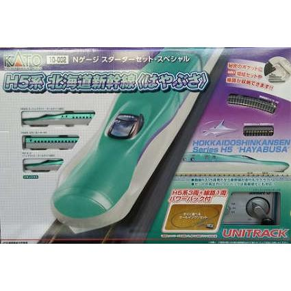 カトー(KATO) 鉄道模型 Nゲージ 10-002 スターターセット スペシャル H5系 北海道新幹線 《はやぶさ》