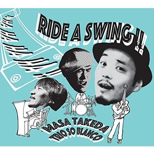 マサ・タケダ・トリオ・ソ・ブランコ / ライド・ア・スウィング!! hoyhoy-records