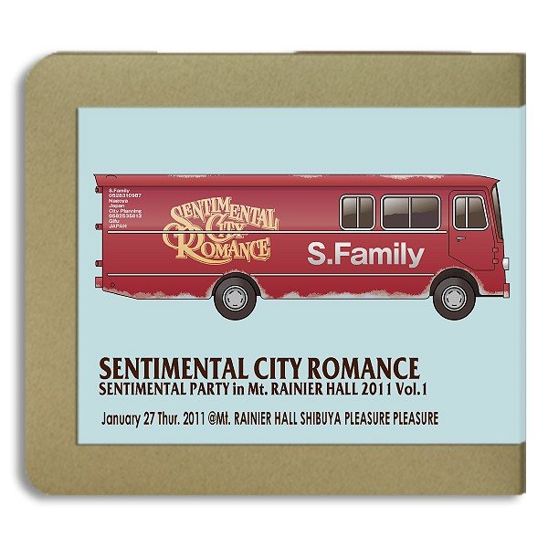 【CD-R:2枚組】センチメンタル・シティ・ロマンス / 2011.01.27:ホイホイレコードだけ販売:バンド hoyhoy-records