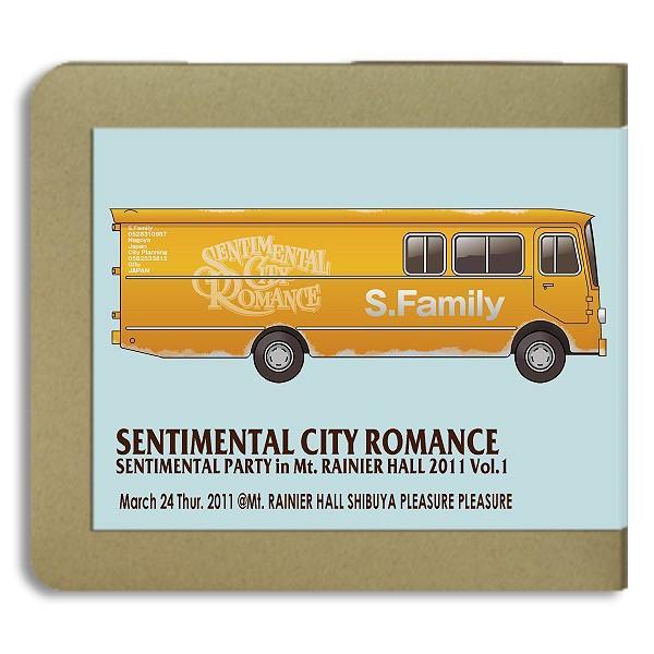 センチメンタル・シティ・ロマンス / 2011.03.24:ホイホイレコードだけ販売:バンド|hoyhoy-records