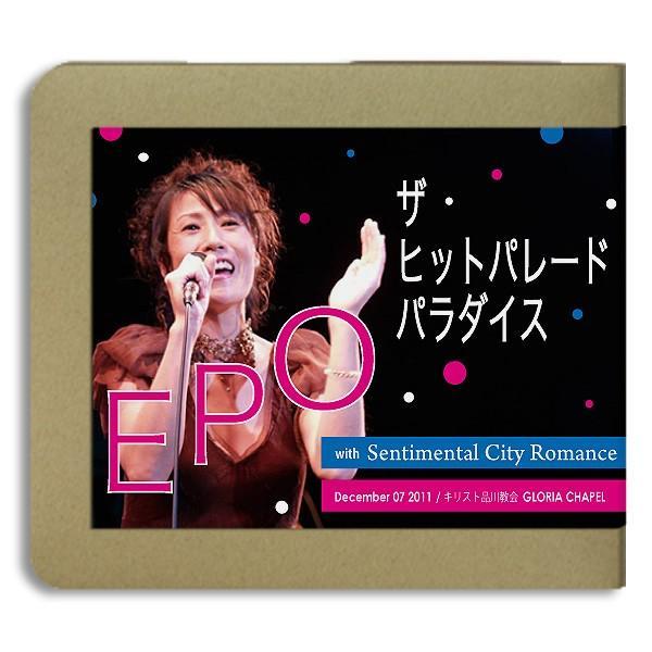 エポ EPO with センチメンタルシティロマンス 『ザ・ヒットパレ-ドパラダイス』:ホイホイレコードだけ販売:女性ポップス|hoyhoy-records