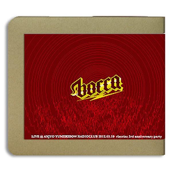 ボッカbocca / 2012.03.10 :ホイホイレコードだけ販売:邦楽バンド|hoyhoy-records