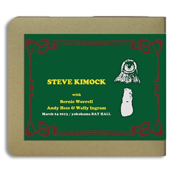 スティーヴ・キモック Steve Kimock/JAPAN TOUR 2013 横浜(03.24) / 2CD(-R):ホイホイレコードだけ販売:ジャム|hoyhoy-records