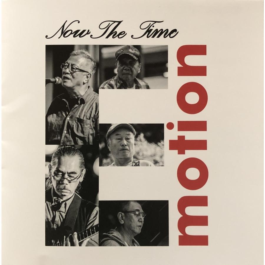 【CD】Eモーション(サザンブリード) / Now the Time|hoyhoy-records