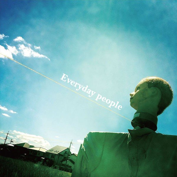 【廃盤】カニコーセン /  Everyday People|hoyhoy-records