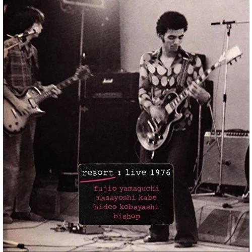 resort(山口冨士夫+加部正義) / Live 1976|hoyhoy-records