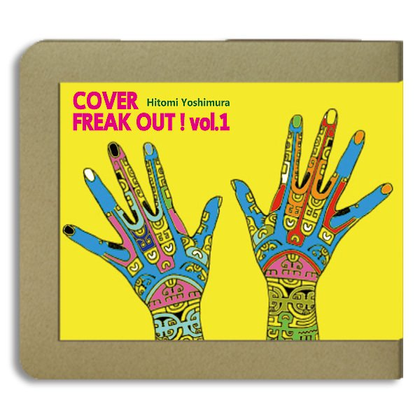【2CD-R】吉村瞳 / Cover Freak Out vol.1 hoyhoy-records