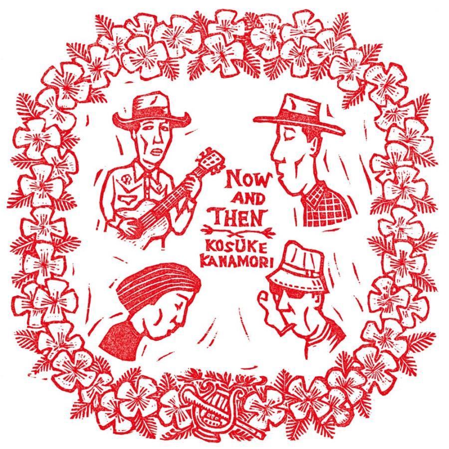 金森幸介 「NOW AND THEN」 DVD + CD BOX ホイホイレコードココだけ販売:男性SSW hoyhoy-records