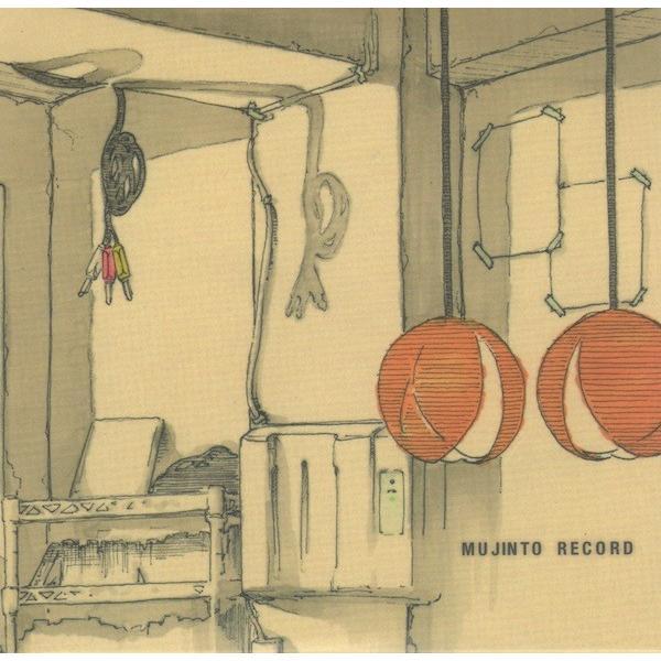 無人島レコード / mujinto record|hoyhoy-records