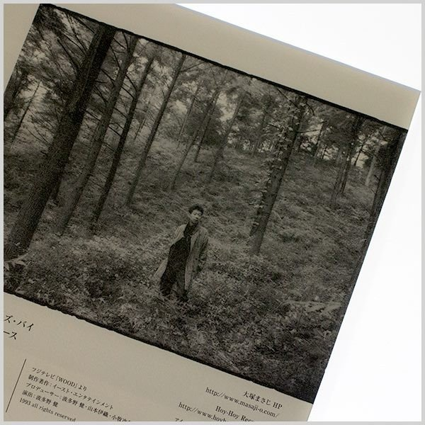 【CD+DVD】大塚まさじ / アイノウタ deluxe issue|hoyhoy-records|02