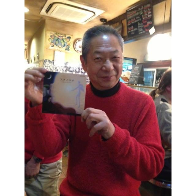【CD+DVD】大塚まさじ / アイノウタ deluxe issue|hoyhoy-records|03