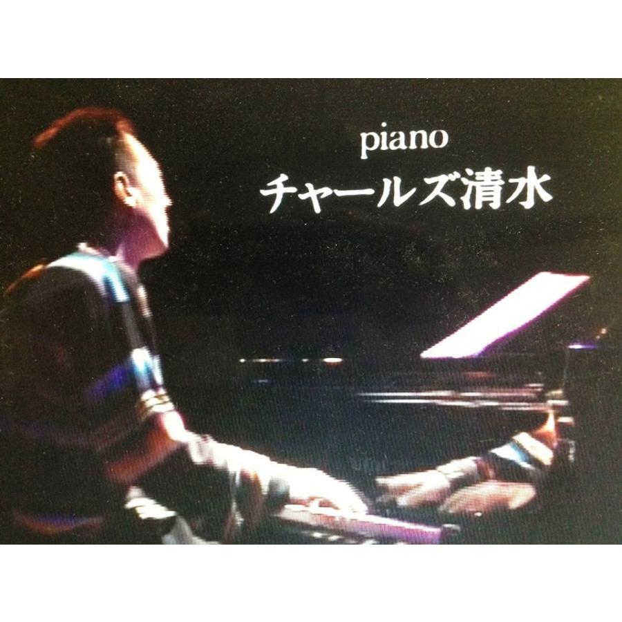 【CD+DVD】大塚まさじ / アイノウタ deluxe issue|hoyhoy-records|06