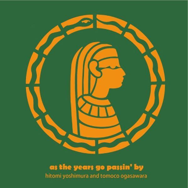 吉村瞳 / as the years go passing' by  Ripple 長崎 2015年10月17日 / DVD|hoyhoy-records
