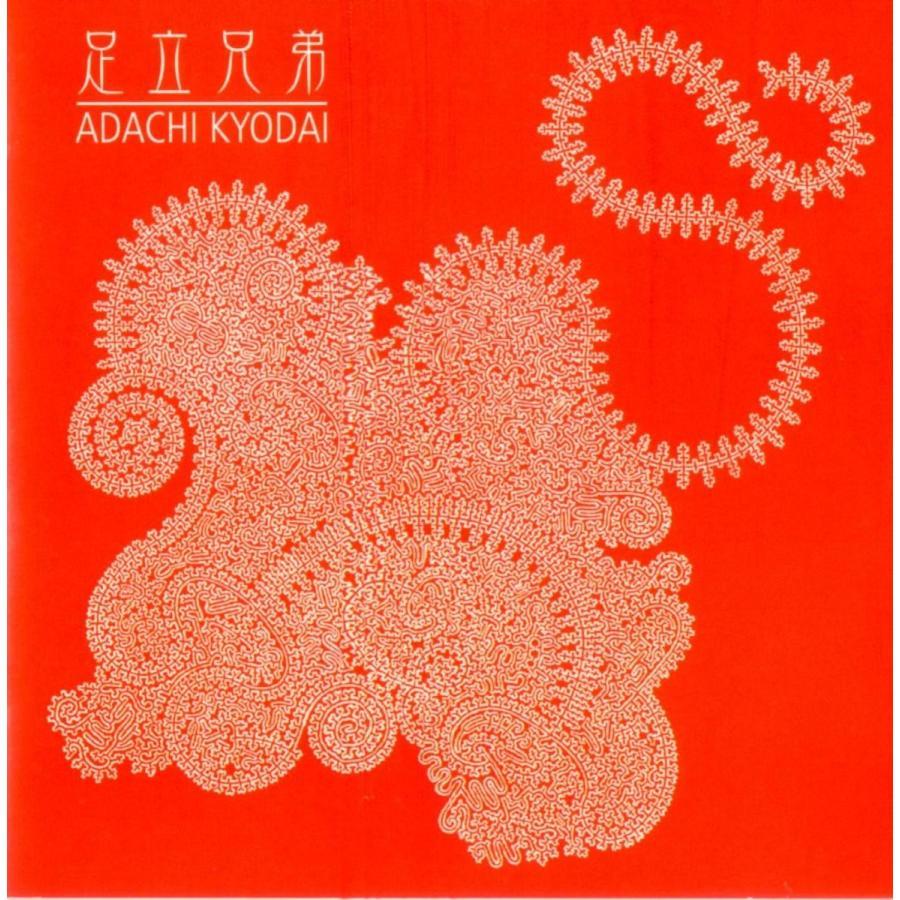 【CD 廃盤・国内盤】足立兄弟 / ADACHI KYODAI|hoyhoy-records