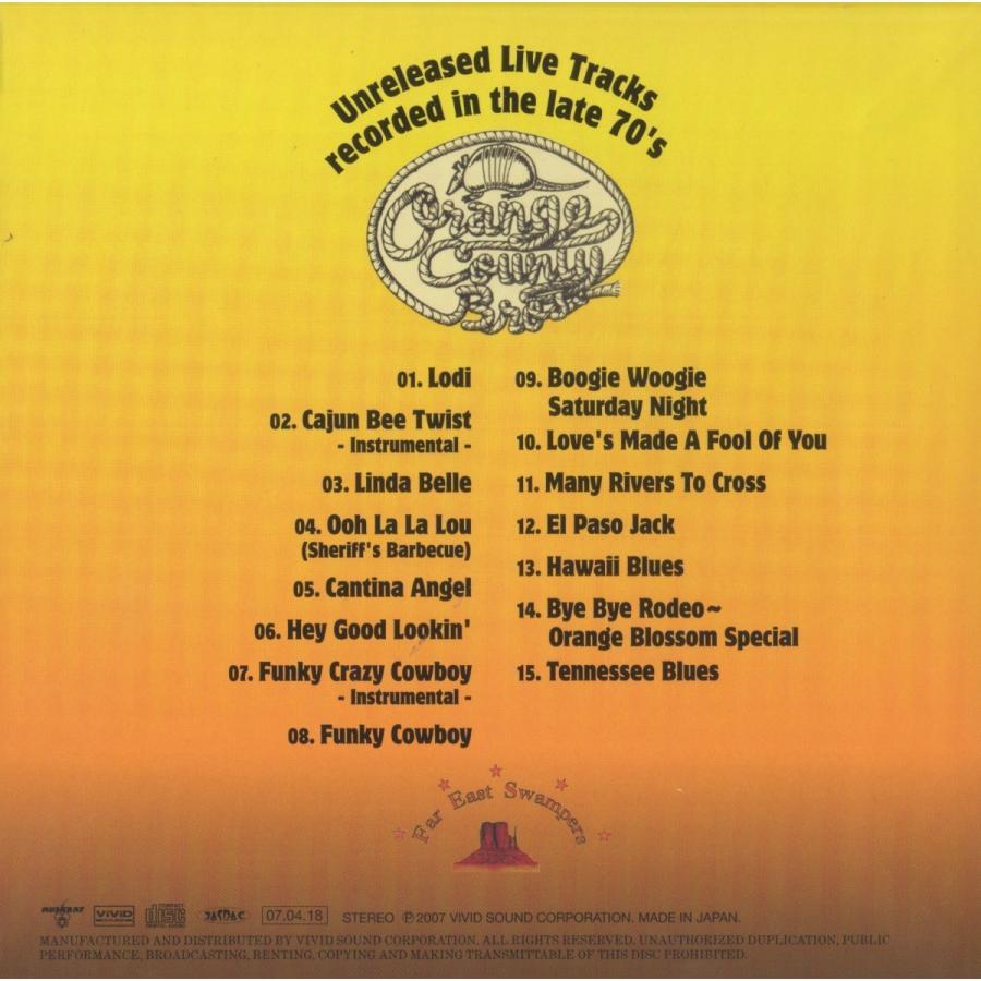 オレンジ・カウンティ・ブラザーズ / ファーズト・イースト・スワンパーズ|hoyhoy-records|02