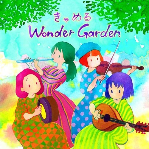 きゃめる / Wonder Garden|hoyhoy-records