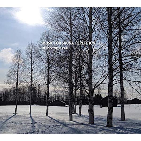 【CD】とくさしけんご  / MUSIC FOR SAUNA REPETITION|hoyhoy-records