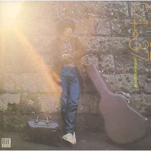 【CD】生田敬太郎 / 24+37|hoyhoy-records