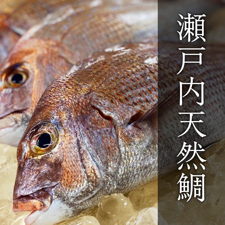 【毎月発送】HEKIRURI(碧瑠璃)鯛の味噌漬け(赤米・黒米付)(下電ホテルバージョン) hrsd 02