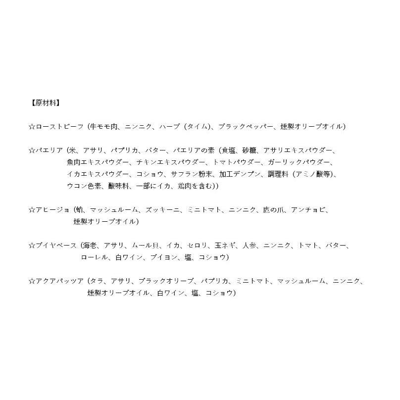 下電キャンプ飯/バーベキューセット hrsd 03