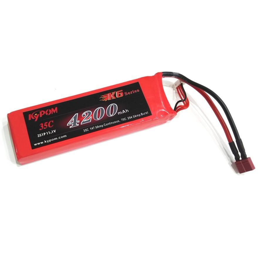 Kypom K6 11.1V 4200mAh 35C70C リポ バッテリー
